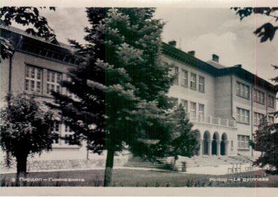 Пощенска картичка с Гимназията