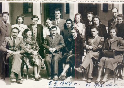 Учители 1943 44 год